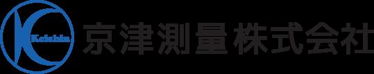 京津測量株式会社|新PRページ